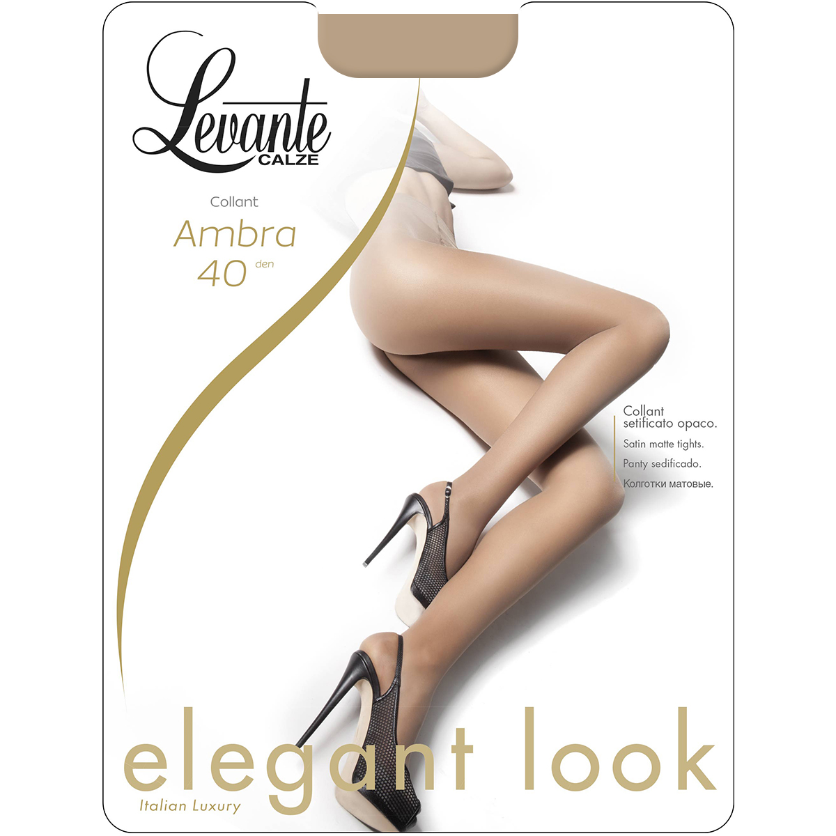 https://golden-legs.com.ua/images/stories/virtuemart/product/Ambra_40den.jpg